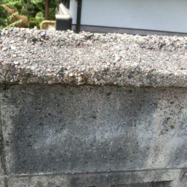 危険なブロック塀を改修しませんか?